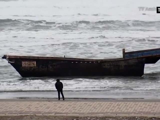 A Ghost Ship Carrying 8 'Skeletonized' Bodies Washed Up in Japan—and It's Not the First Time