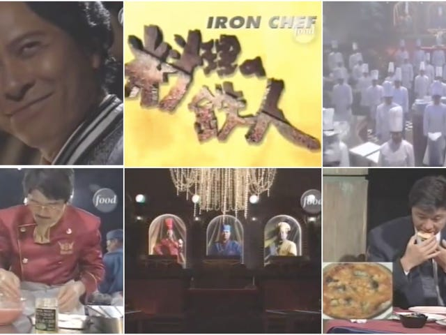Last Call: Binge on the original Japanese Iron Chef this weekend