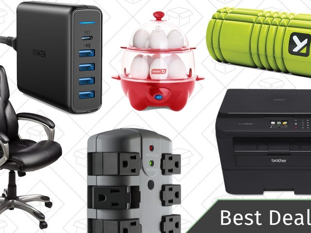 Sunday's Best Deals: Fitness Gear, Brother Printer, Power Strips, and More
