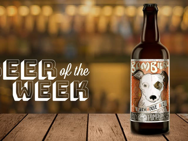 今週のビール:ジョリーパンプキンバムビエールは毎日上品です