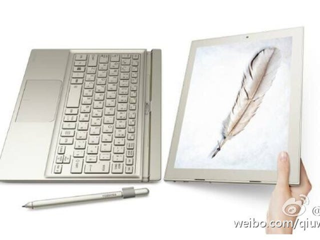 Huawei Made Yet Another Surface Tablet Ripoff