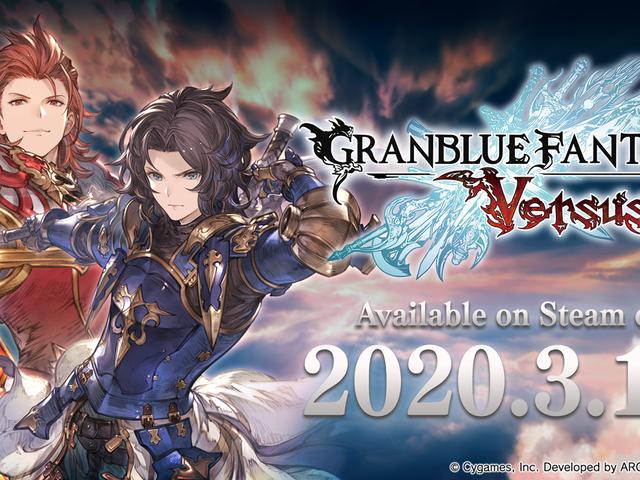 Oh Hey, Granblue Fantasy Versus sắp ra mắt vào ngày 13 tháng 3