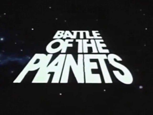 行星之战宣传