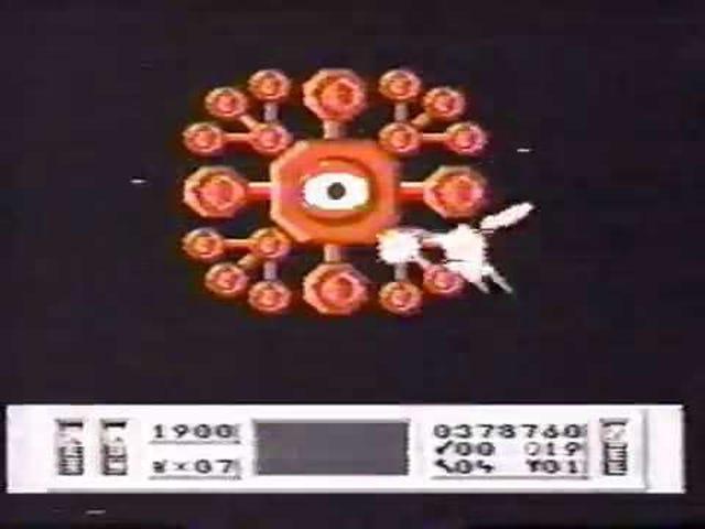 Late TAY Retro: Nintendo Entertainment System | Captain Skyhawk | TV Commercial (NA)