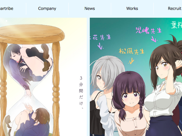 Anime Studio Mysteriously Vanished, With Artists Unpaid And Unhappy