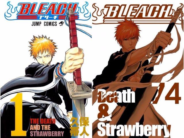 Πώς αλλάζουν τα 16 χρόνια ένα Manga [Ενημέρωση]