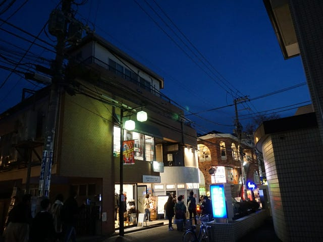 Shimo-Kitazawa en la noche