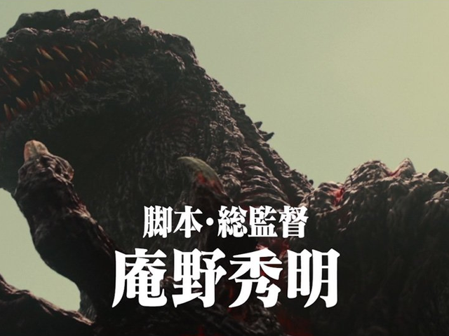 Hideaki Anno έχει τελειώσει με Godzilla , που κινούνται στο Evangelion