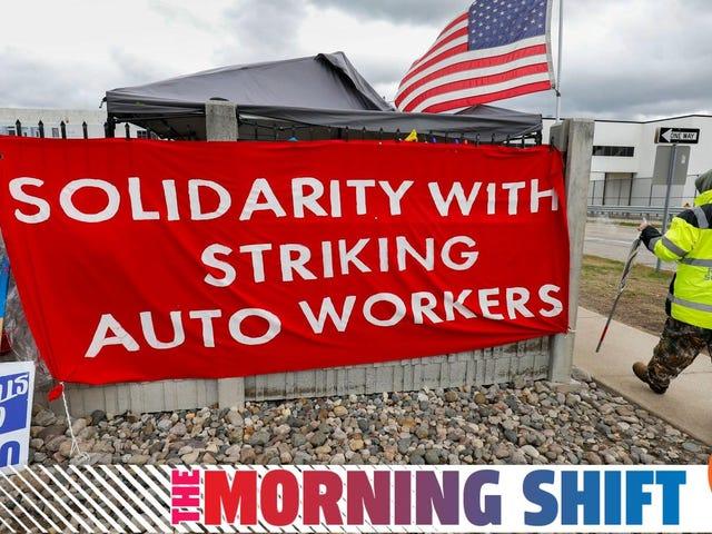 通用汽车罢工的未来