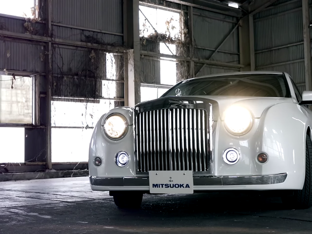 El video promocional de Mitsuoka para The Galue es una tontería barroca gloriosa