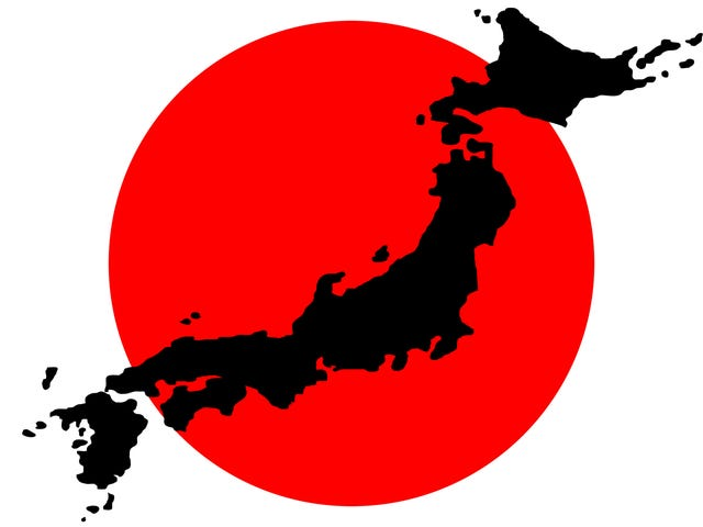 An open call for advice for living in Japan as a foreigner.