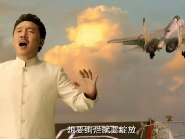 Watch This Awesomely Bad Top Gun-Inspired Chinese Navy Music Video