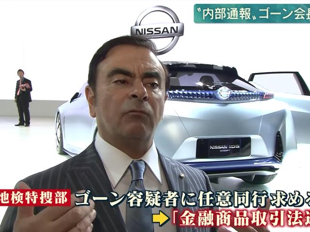 Nissan's Carlos Ghosn Always Seemed Doomed