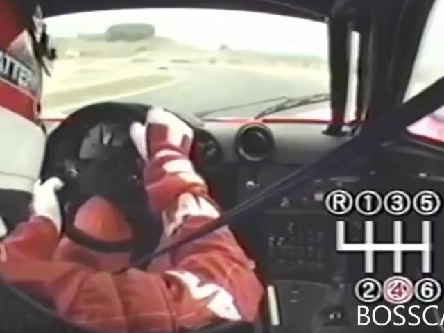 Όταν η McLaren F1 κατέκτησε την Ιαπωνία