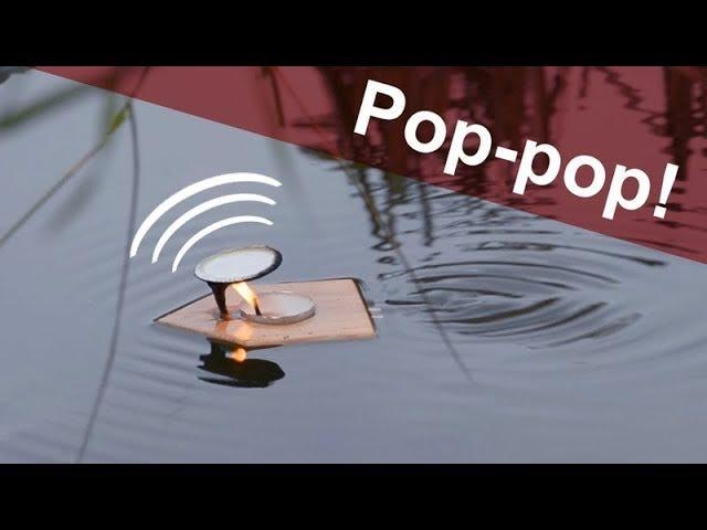 Pop Pop Boat?