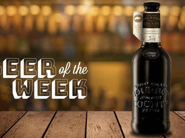 今週のビール:今年のグースアイランドバーボン郡スタウトをすぐに飲む