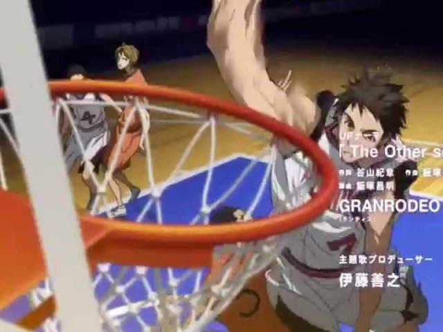 OP / ED por dia: <i>The Other Self -</i> <i>Kuroko no Basket 2</i>