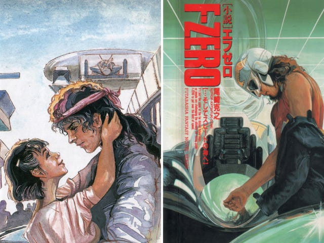 There Was An F-Zero Novel, And Its Art Sure Was Something