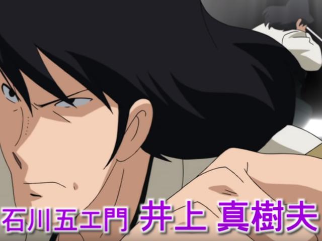 Lupin III: l'acteur Makio Inoue est décédé