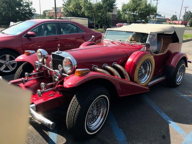 Ποιο είναι το αυτοκίνητο;