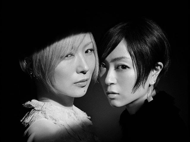 J-pop legends Sheena Ringo and Hikaru Utada have collaborated once again on a new song that 1. is aw