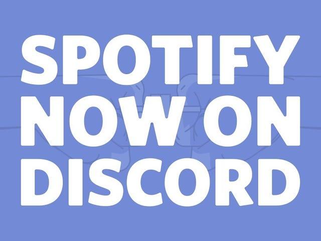 如何在Discord上分享Spotify曲目