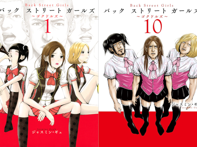 The anime of Back Street Girls will premier this July