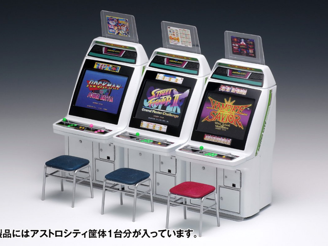 Model Japanese Arcade Cabinets Are Gloriously Cute