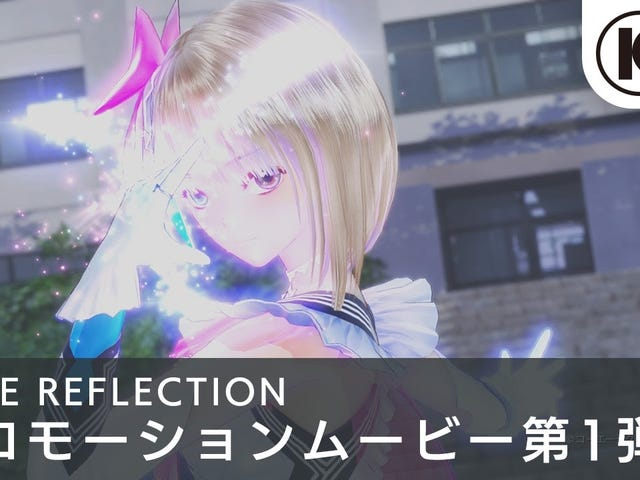 Blue Reflection Debut Trailer (PS4 & Vita)