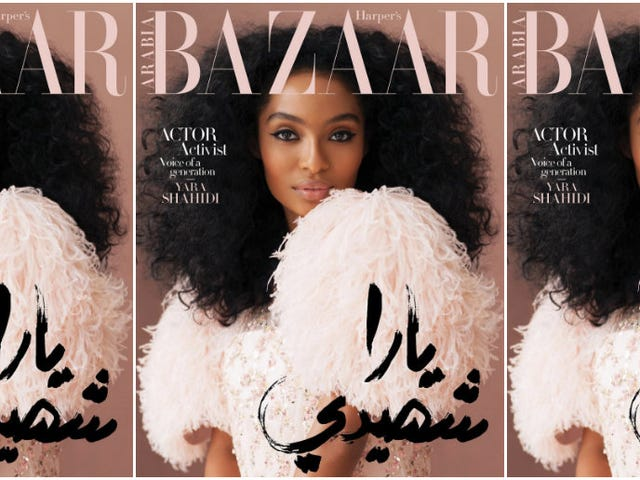 Yes, Yara! Yara Shahidi Covers June Issue of Harper's Bazaar Arabia