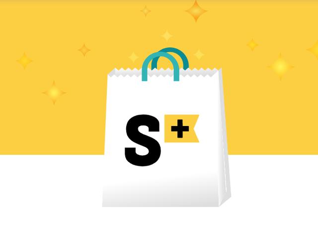 Seamless + existe maintenant, car chaque putain de chose doit être un service d'abonnement