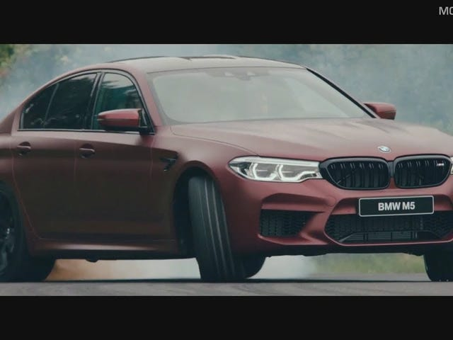 This 2018 BMW M5 feature looks awfully familiar...