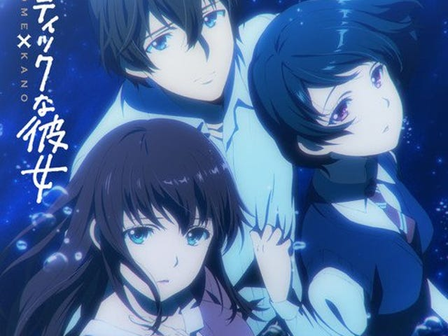 The manga of Domestic Girlfriend gets an Anime adaptation