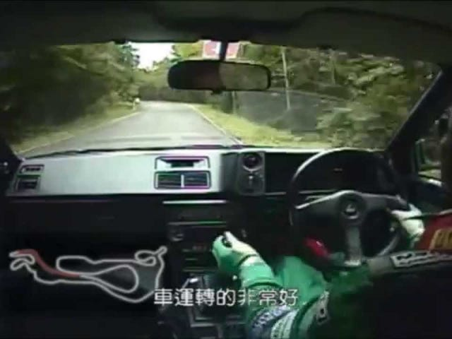 Wee Hours Viewing: Onboard With The Drift King