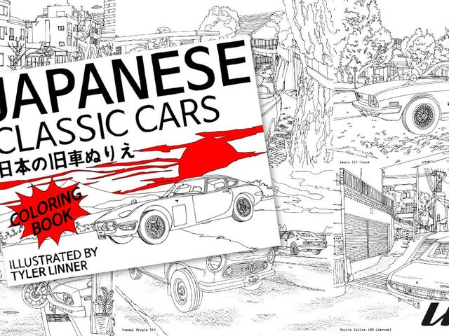 Japanese Classic Cars Coloring Book - Now Available!