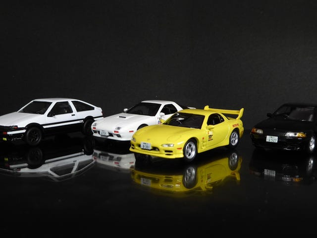 Hot Sixty 4th: Initial D collection - The Last Shelf part 2