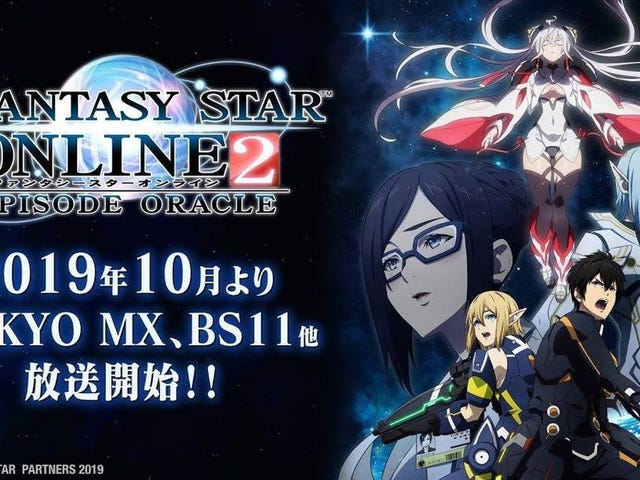 The anime of Phantasy Star Online 2: Episode Oracle has a premiere date