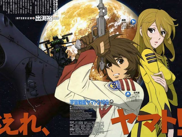 Enjoy the newest teaser of the 7th film in the  Space Battleship Yamato 2202 series