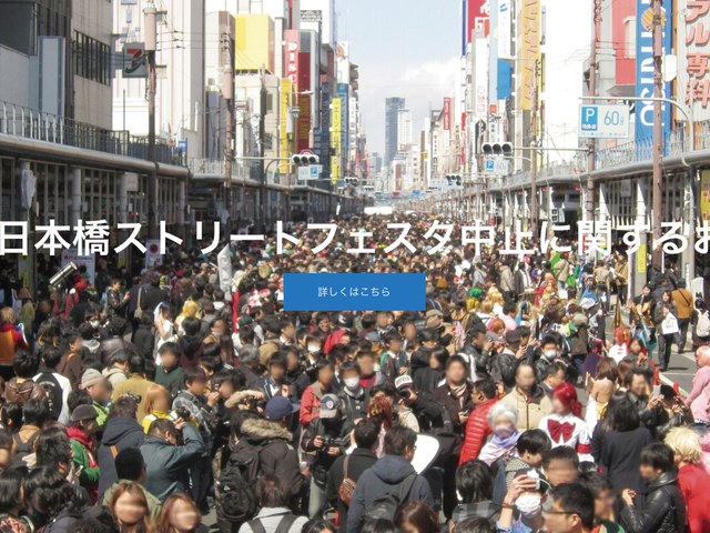 One of Japan's biggest cosplay gatherings, the Nipponbashi Street Festa in Osaka, will not be held t
