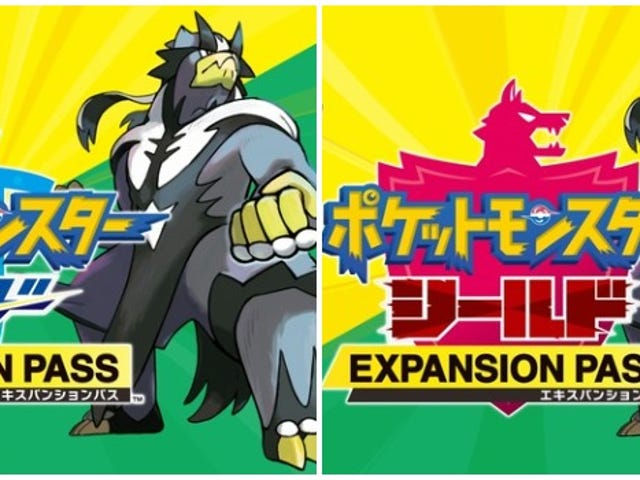 Reminder: Don't Buy The Wrong Pokémon Sword and Shield Expansion Pass