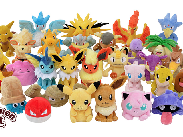 All 151 Original Pokémon Are Getting New Plush Toys In Japan