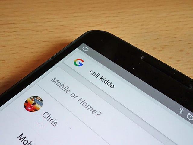 SiriとGoogle Nowでニックネームを使用して連絡先にすばやくアクセスする