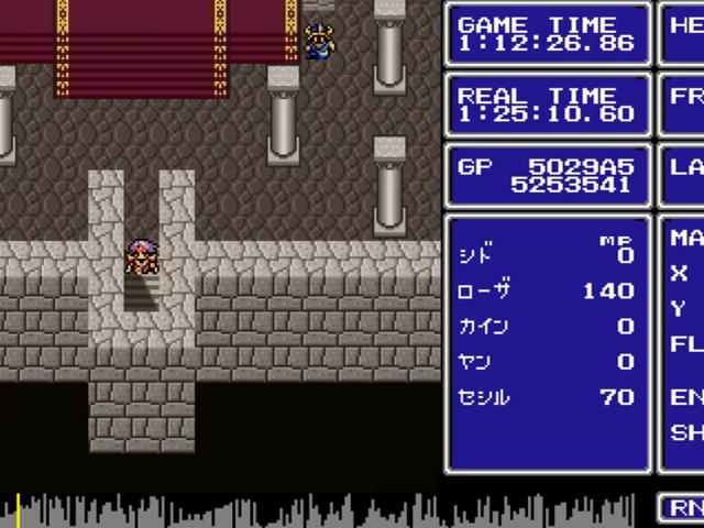 Como pular metade de Final Fantasy IV escalando escadas