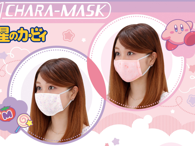 Officially-branded Kirby masks are going on sale in Japan