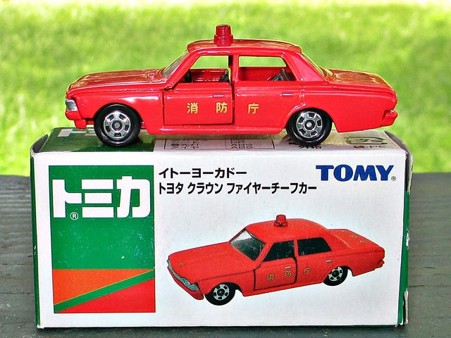 Land of the Rising Sun-Day: Toyota Crown Fire Chief