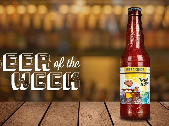 今週のビール:ブレイクサイドトゥルーゴールドは、ホップのフレーバーが好きで、ホップの苦味が嫌いな飲酒者向けです
