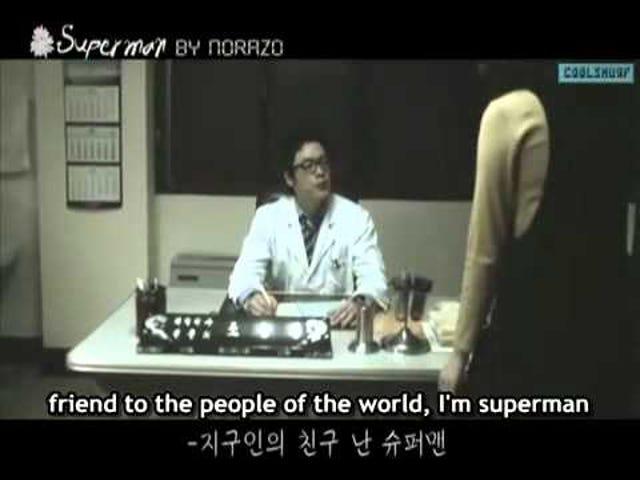 K-Pop Вибір дня: Супермен