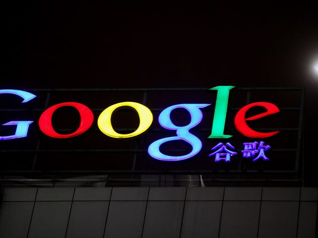 Senators Demand Answers on Google's Reported Plans for Censored Search Engine in China