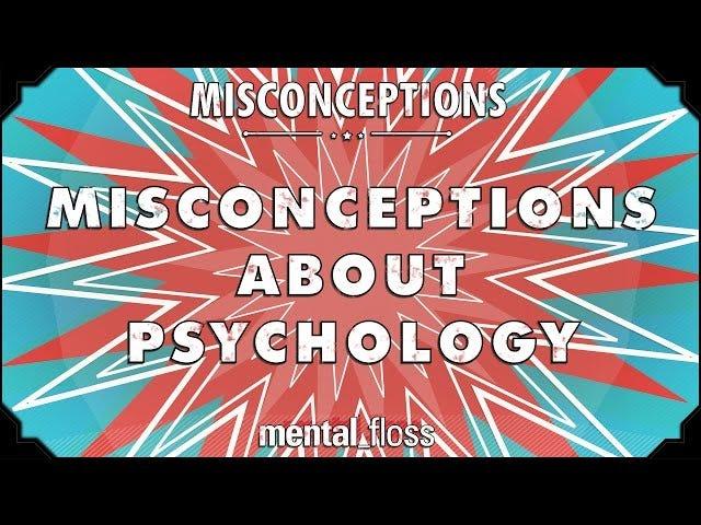 Αυτό το βίντεο καταργεί 10 δημοφιλείς παρανοήσεις σχετικά με την ψυχολογία