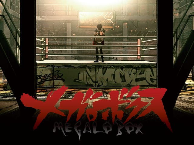 Instant Classic: Megalobox's Incredible OST